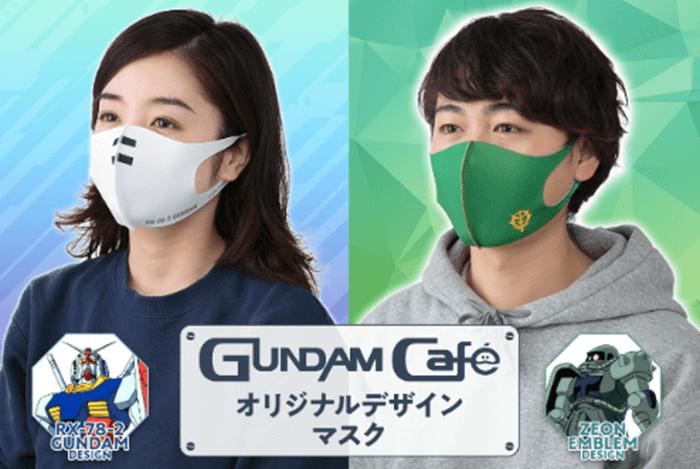 GUNDAM Caféの『ガンダムカフェマスク』