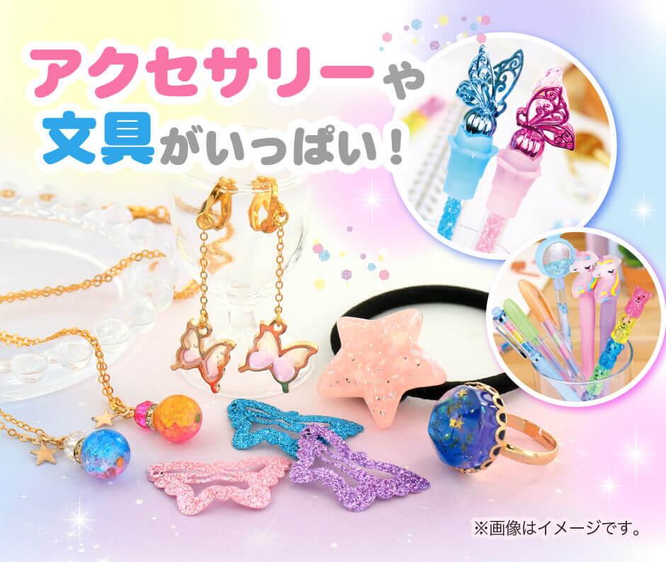STVサン宝石フェア in 札幌-アクセサリーや雑貨