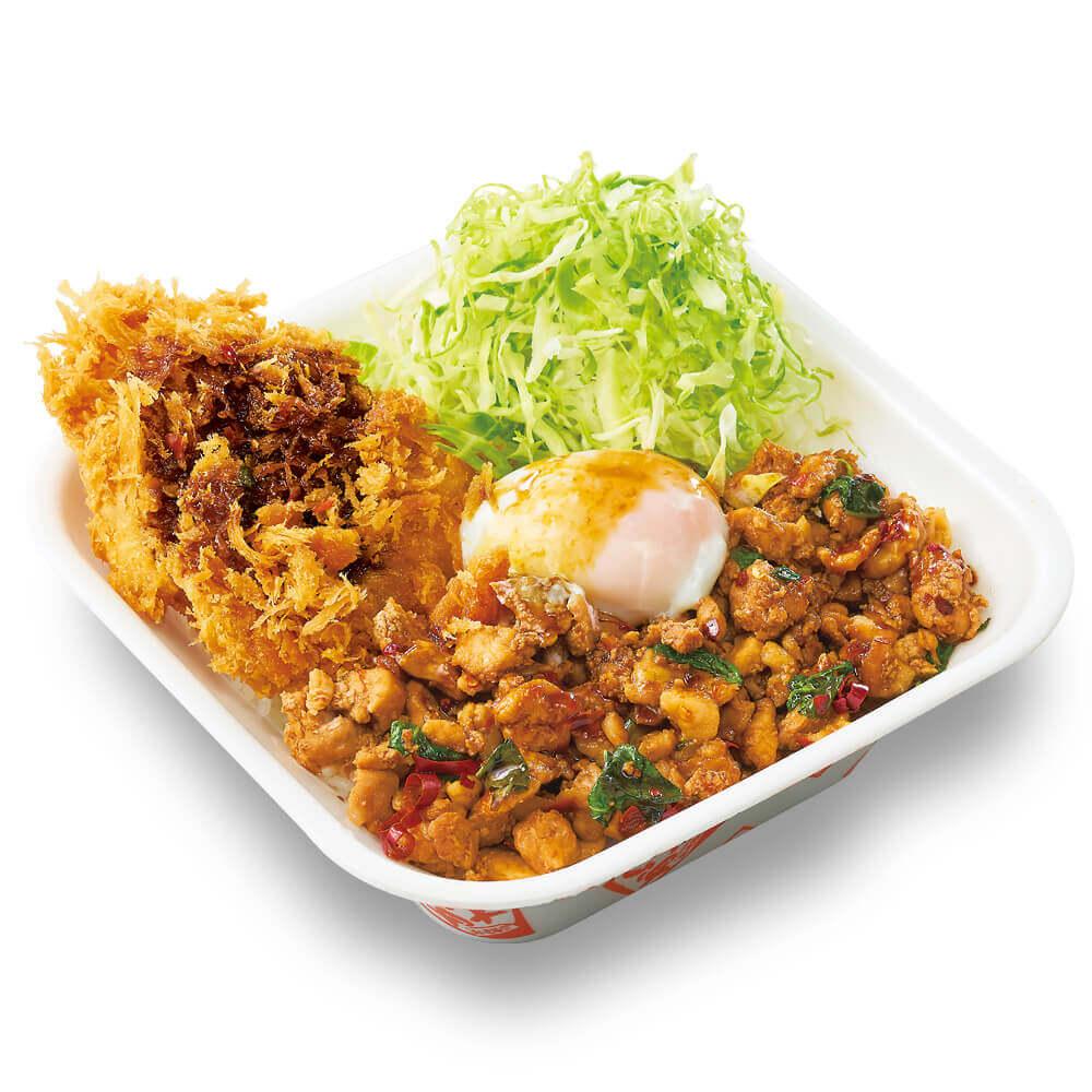 とんかつ専門店「かつや」の『鶏ガパオチキンカツ丼弁当』