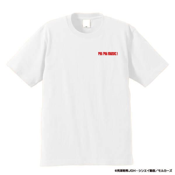 タワーレコード×PUI PUI モルカーの『シロモ Tシャツ ホワイト(表)』