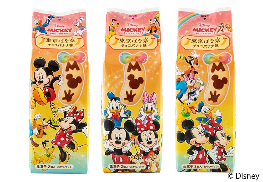 『ミッキー&フレンズ/東京ばな奈「見ぃつけたっ」』のパッケージ