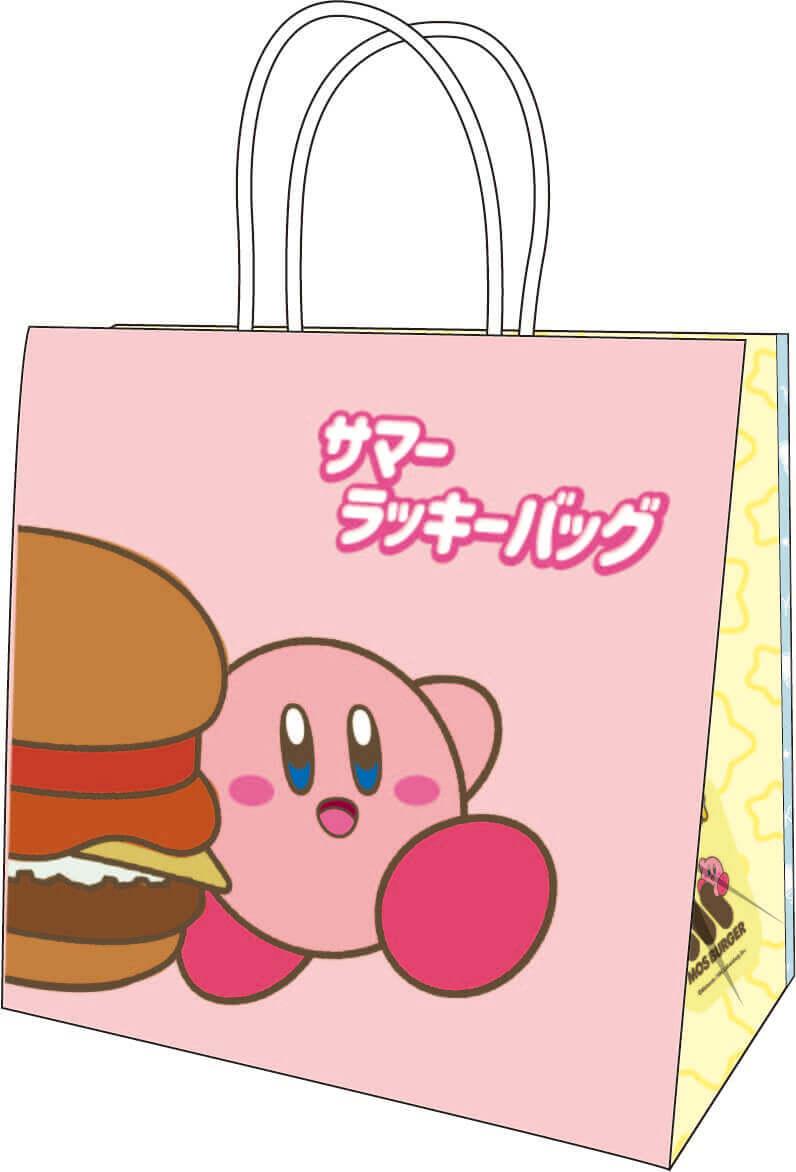 モスバーガーの『モス×カービィ サマーラッキーバッグ』-紙袋