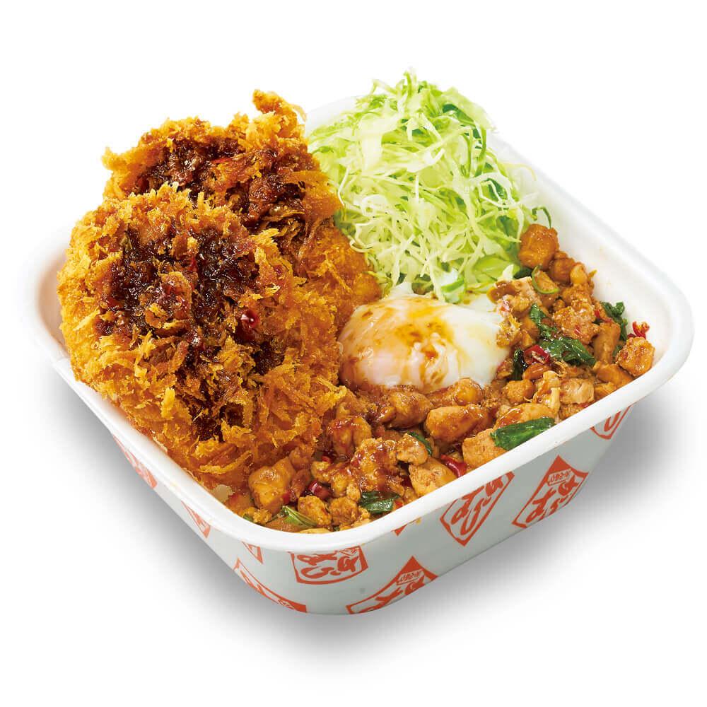 とんかつ専門店「かつや」の『鶏ガパオダブルチキンカツ丼弁当』