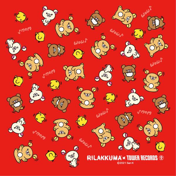 『Rilakkuma × TOWER RECORDSキャンペーン2021』-リラックマ座布団(赤)