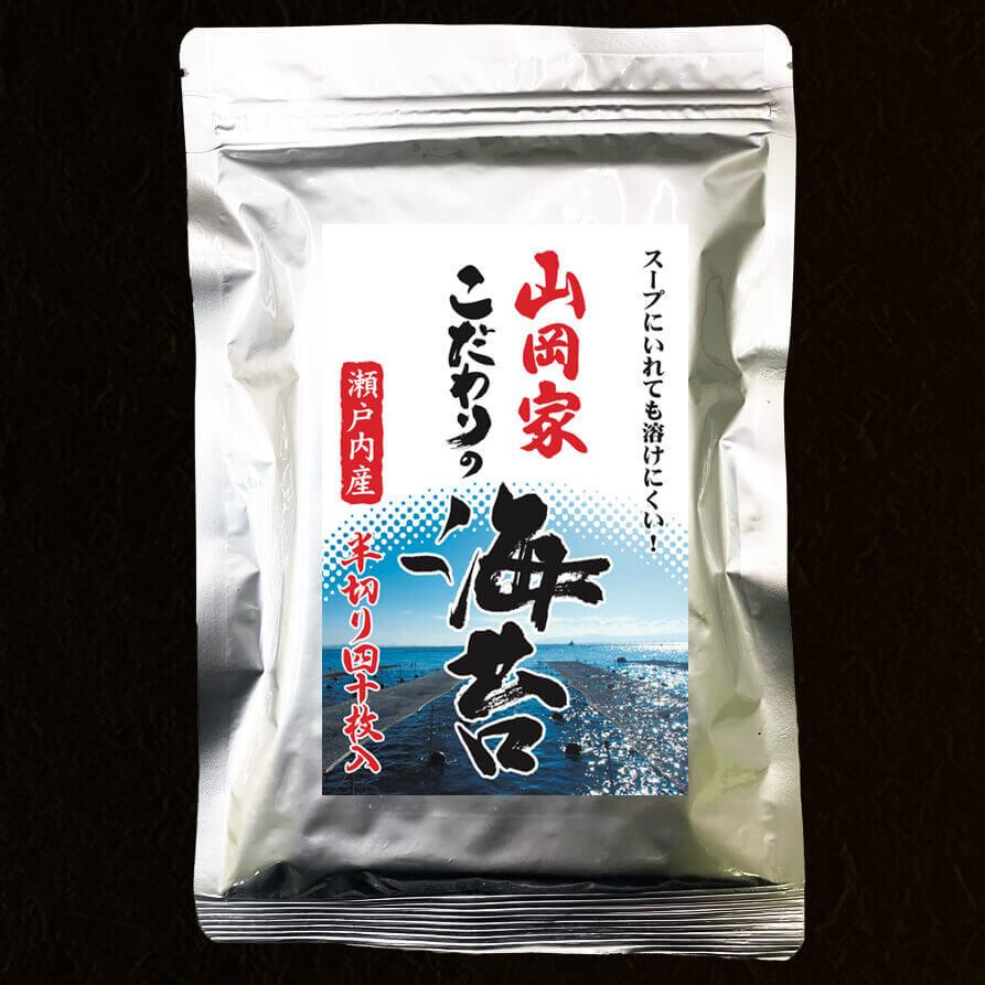 札幌東急REIホテルの『山岡家部屋2(やまおかやべや2)』-山岡家こだわりの海苔