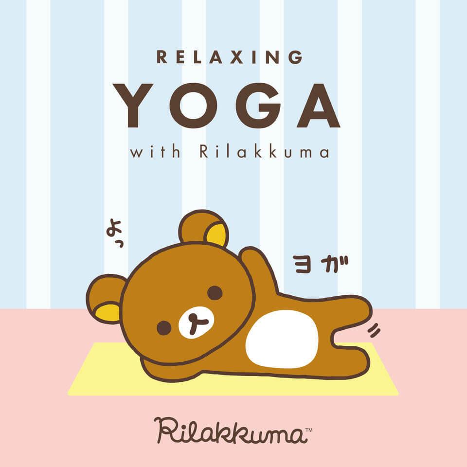 『Rilakkuma × TOWER RECORDSキャンペーン2021』-コラボCDジャケット写真