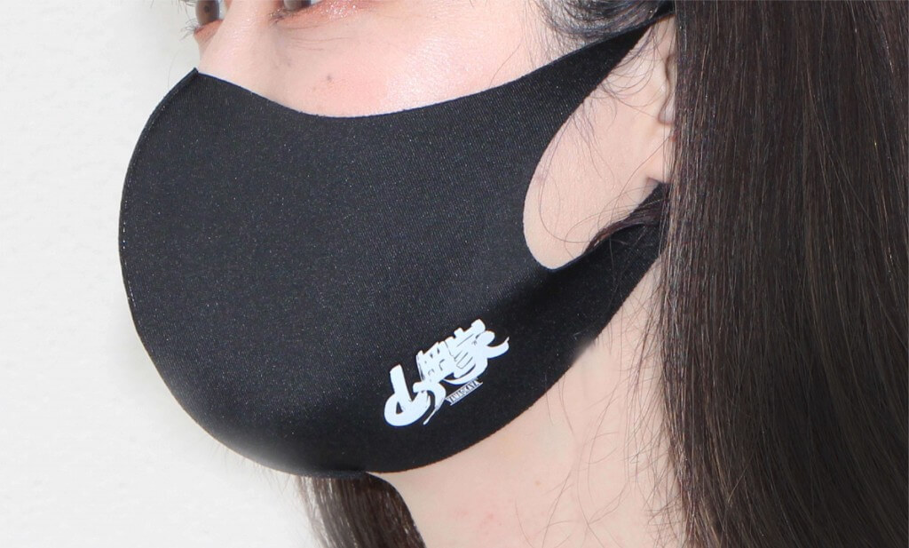 札幌東急REIホテルの『山岡家部屋2(やまおかやべや2)』-山岡家オフィシャル冷感マスク