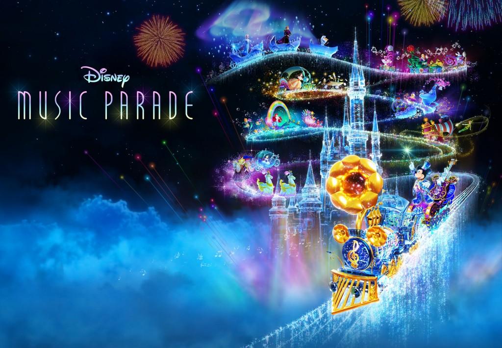 『ディズニー・オン・クラシック』-ディズニー ミュージックパレード・ゲームテーマソング
