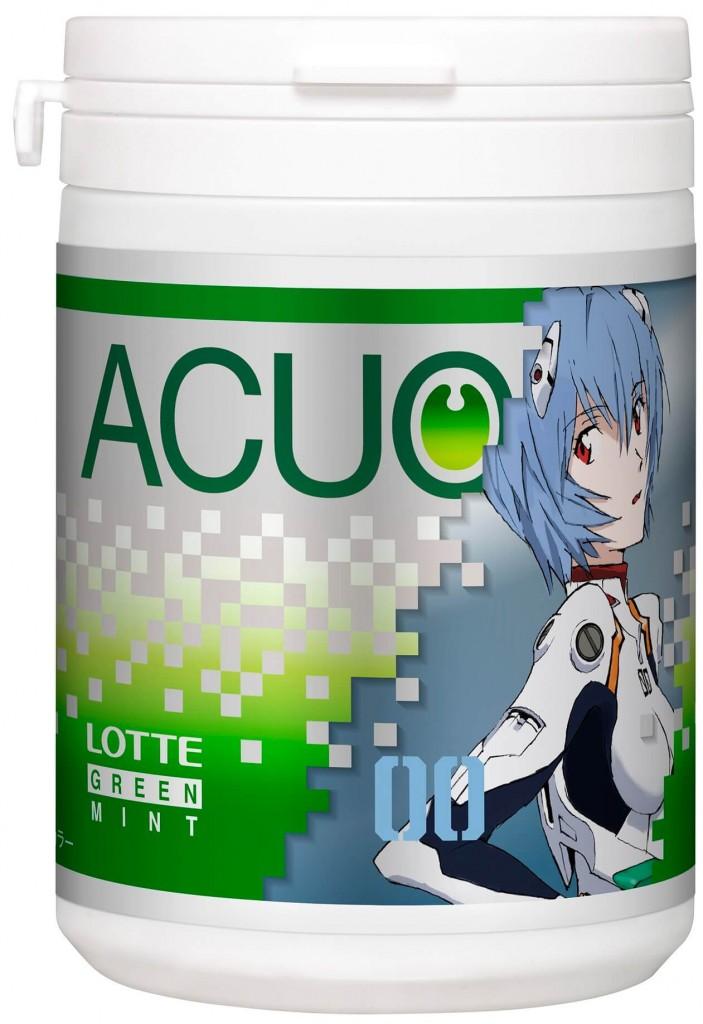 『ACUO<グリーンミント>スリムボトル』