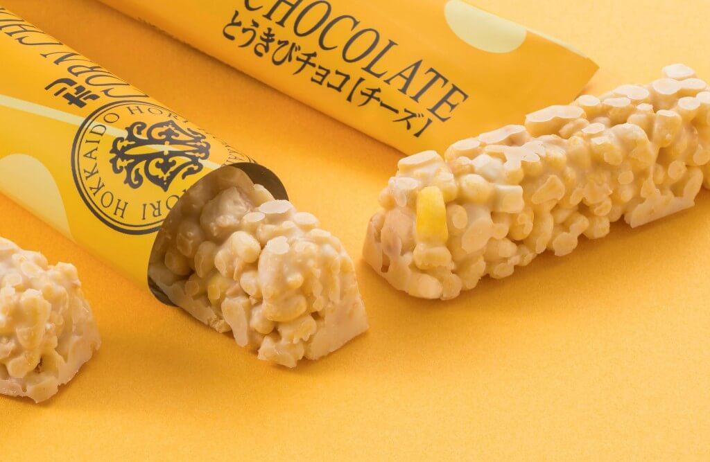 HORI(ホリ)の『とうきびチョコ チーズ』