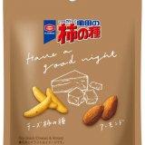 チーズのコクと塩がけアーモンドの相性もぴったりな『亀田の柿の種 チーズ&アーモンド』が7月27日(火)より全国のセブンイレブンで発売!