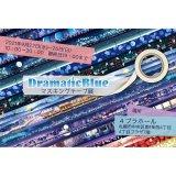 北海道のマスキングテープ作家が行う作品展『DramaticBlueマスキングテープ展』が9月22日(水)より4プラで開催!