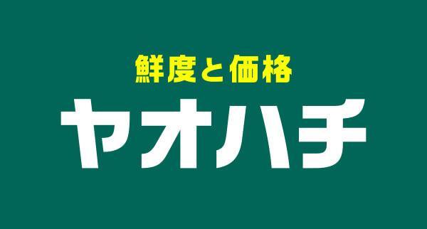 ヤオハチのロゴ