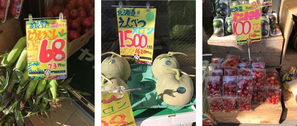 ヤオハチ 札幌麻生店の手書きポップ