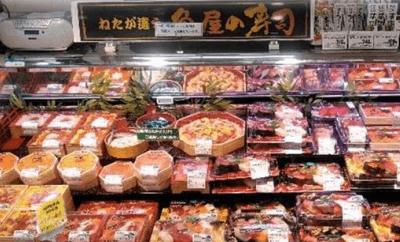 マックスバリュ 菊水店の魚屋のお寿司