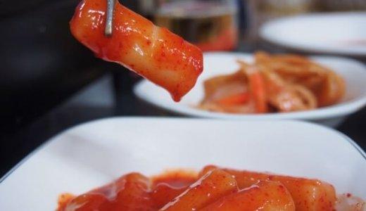 """【ボンガ 白石店】もちもちトックに旨辛特製ソース&チーズで作る""""韓国トッポギ専門店""""が白石にオープン!"""