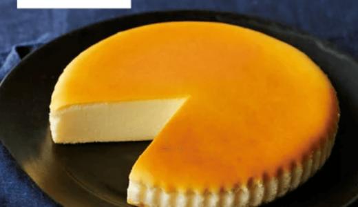 【チーズガーデン 大丸札幌店】「御用邸チーズケーキ」をはじめとしたチーズにこだわる洋菓子ブランドが大丸札幌にオープン!