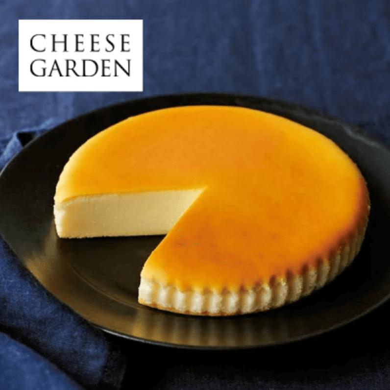 チーズガーデンの『御用邸チーズケーキ』