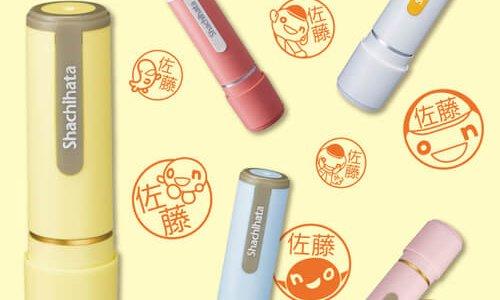 HTB北海道テレビのマスコットキャラクター「onちゃん」がデザインされた『onちゃんシヤチハタ』が9月24日(金)より受付開始!4文字まで対応可能