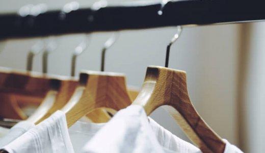 【agnès b.(アニエスベー) 札幌パルコ店】フレンチカジュアルを代表するパリのブランドが札幌パルコにオープン!