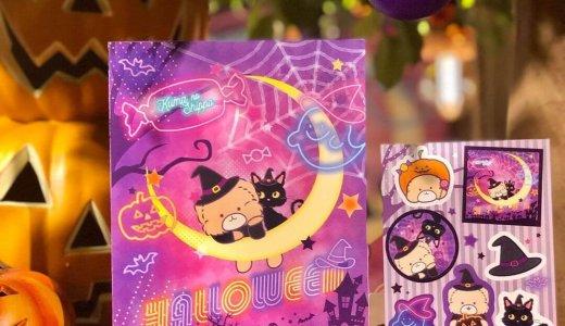 発寒にある「くまのしっぽ」にて子どもたちにハロウィングッズのプレゼントを実施!