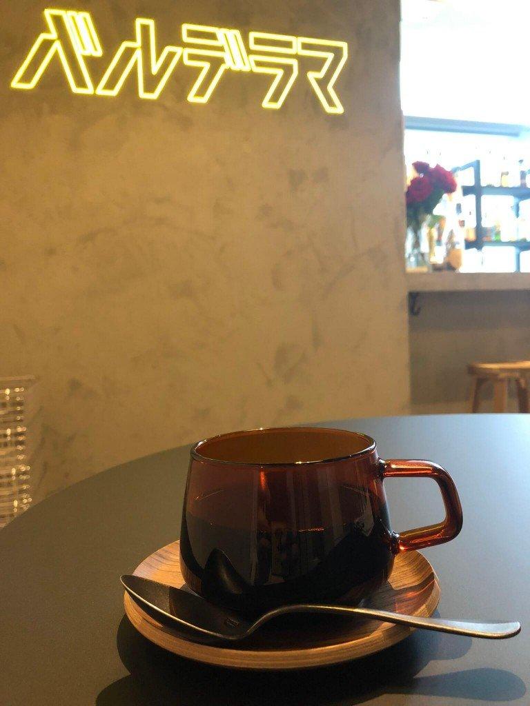 珈琲&ウイスキー バルデラマ produce by blocのコーヒー