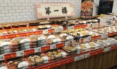 マックスバリュ 菊水店の本格中華