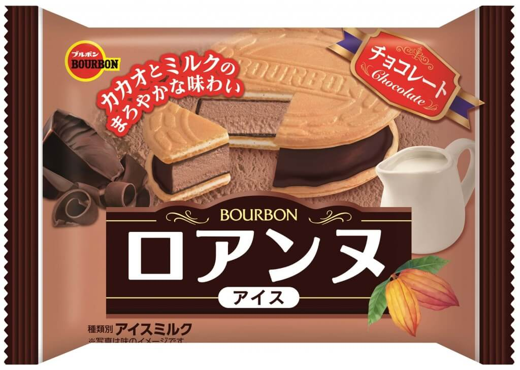 『ロアンヌアイスチョコレート』