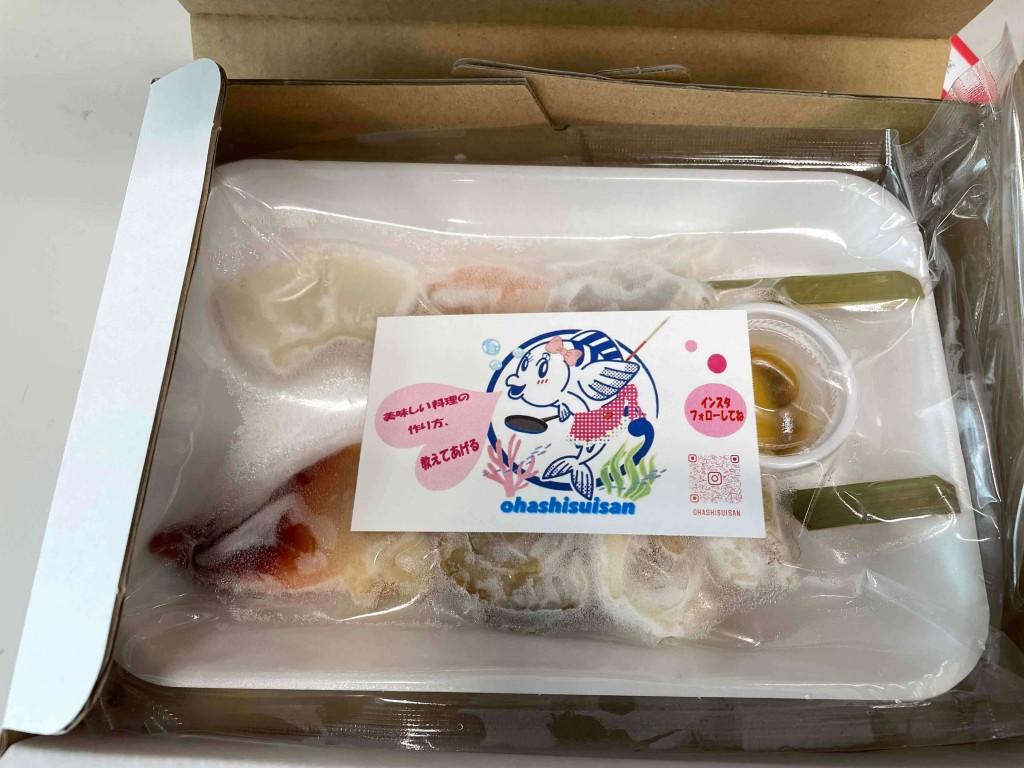 魚の冷凍自販機(フジウロコ大橋水産)-箱の中身