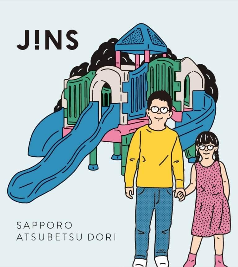 JINS札幌厚別通店-イラストレーターYunosuke氏のグラフィック