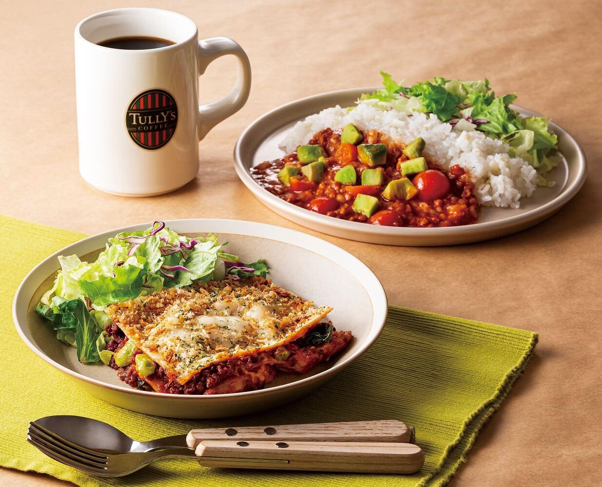 タリーズコーヒーの『野菜仕立てのラザニアプレート』・『畑の恵みのタコライス』