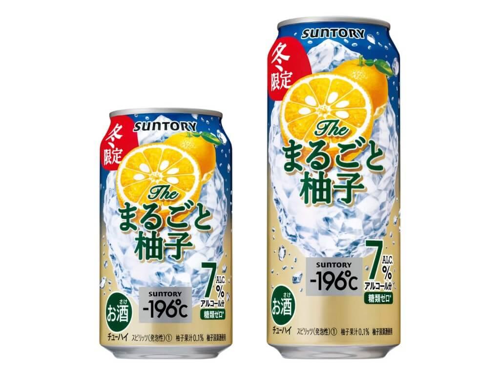 『-196℃〈ザ・まるごと柚子〉』