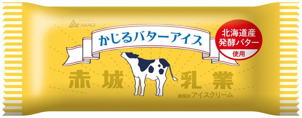 『かじるバターアイス』