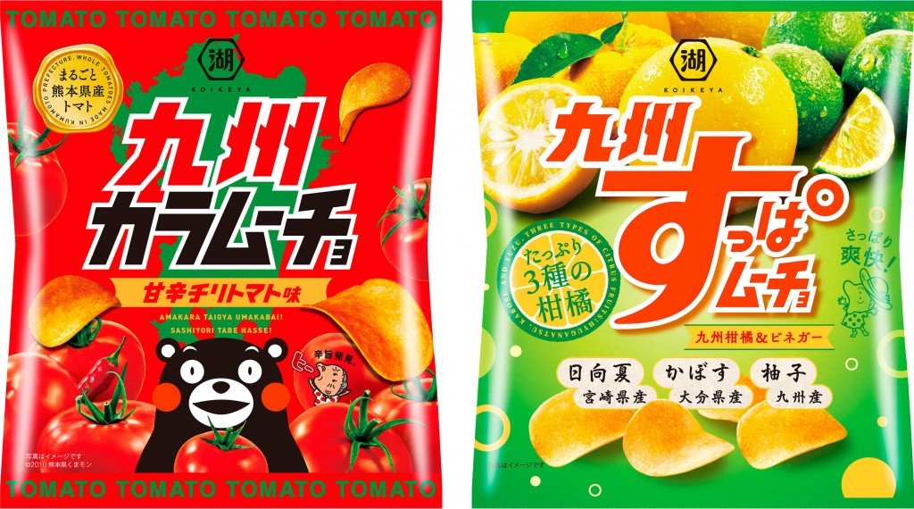 『九州カラムーチョ 甘辛チリトマト』・『九州すっぱムーチョ 九州柑橘&ビネガー』
