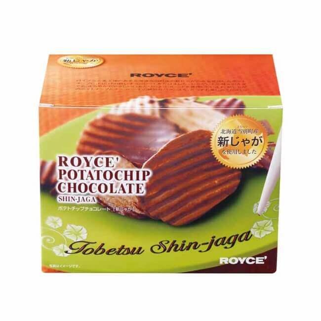 ロイズの『ポテトチップチョコレート[新じゃが]』