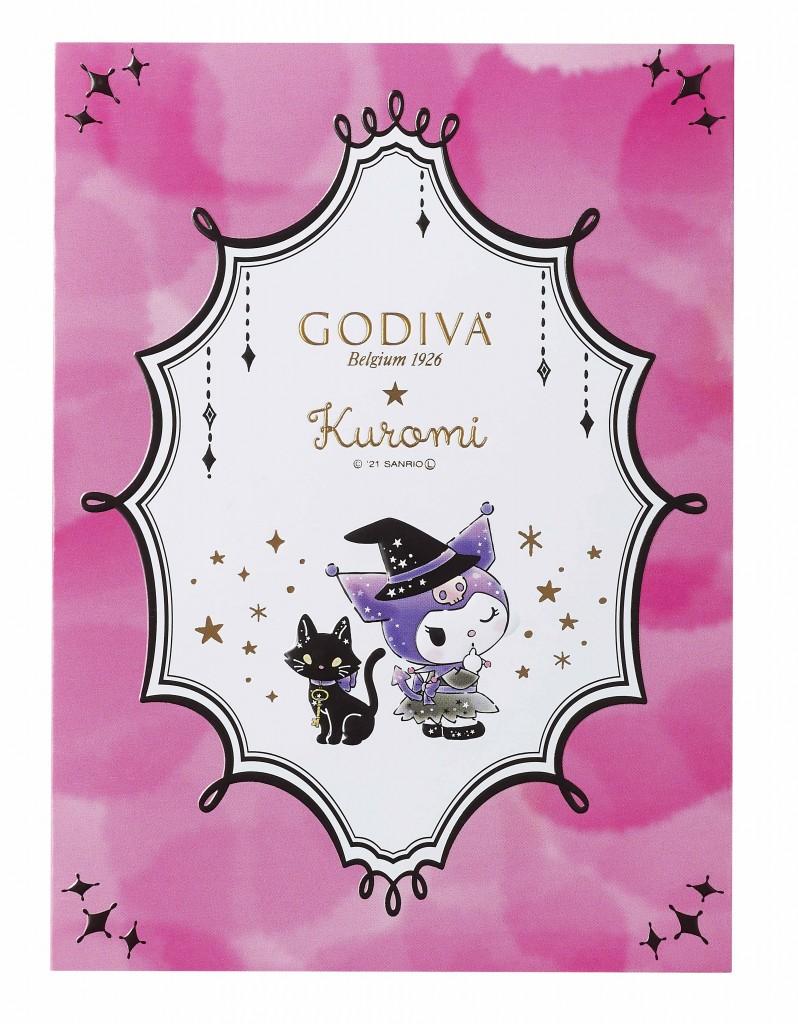 ゴディバの『ゴディバ ハロウィン G キューブ アソートメント ポップアップボックス(12粒入)』