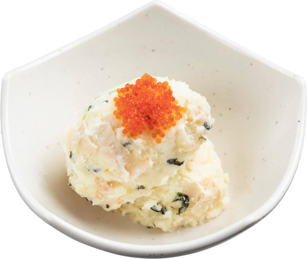 スシローの『店内仕込の海鮮ポテサラ(ガリ入)』