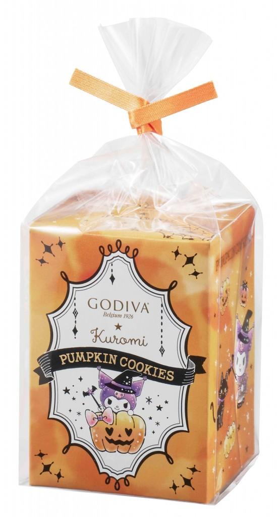 ゴディバの『GODIVA ハロウィン パンプキンクッキー (5枚入)』