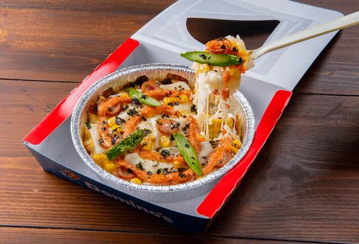 ドミノ・ピザの『明太マヨモチ』