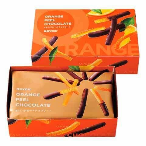ロイズの『オレンジピールチョコレート』