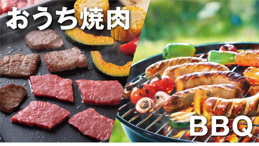 ど冷えもん(金獅子のヤキニク 清田本店)-新しい焼肉体験の提供