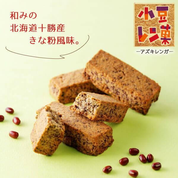 柳月の『小豆レン菓(ガ)』-カラダにいいだけじゃ物足りない!和みのきな粉風味