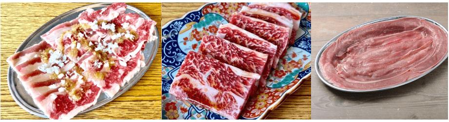 焼肉ホルモンたけ田の『人気の肉メニュー』