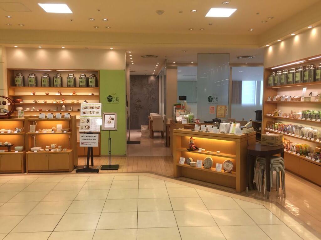 茶語(Cha Yū) CHINA TEA HOUSE 大丸札幌店の外観