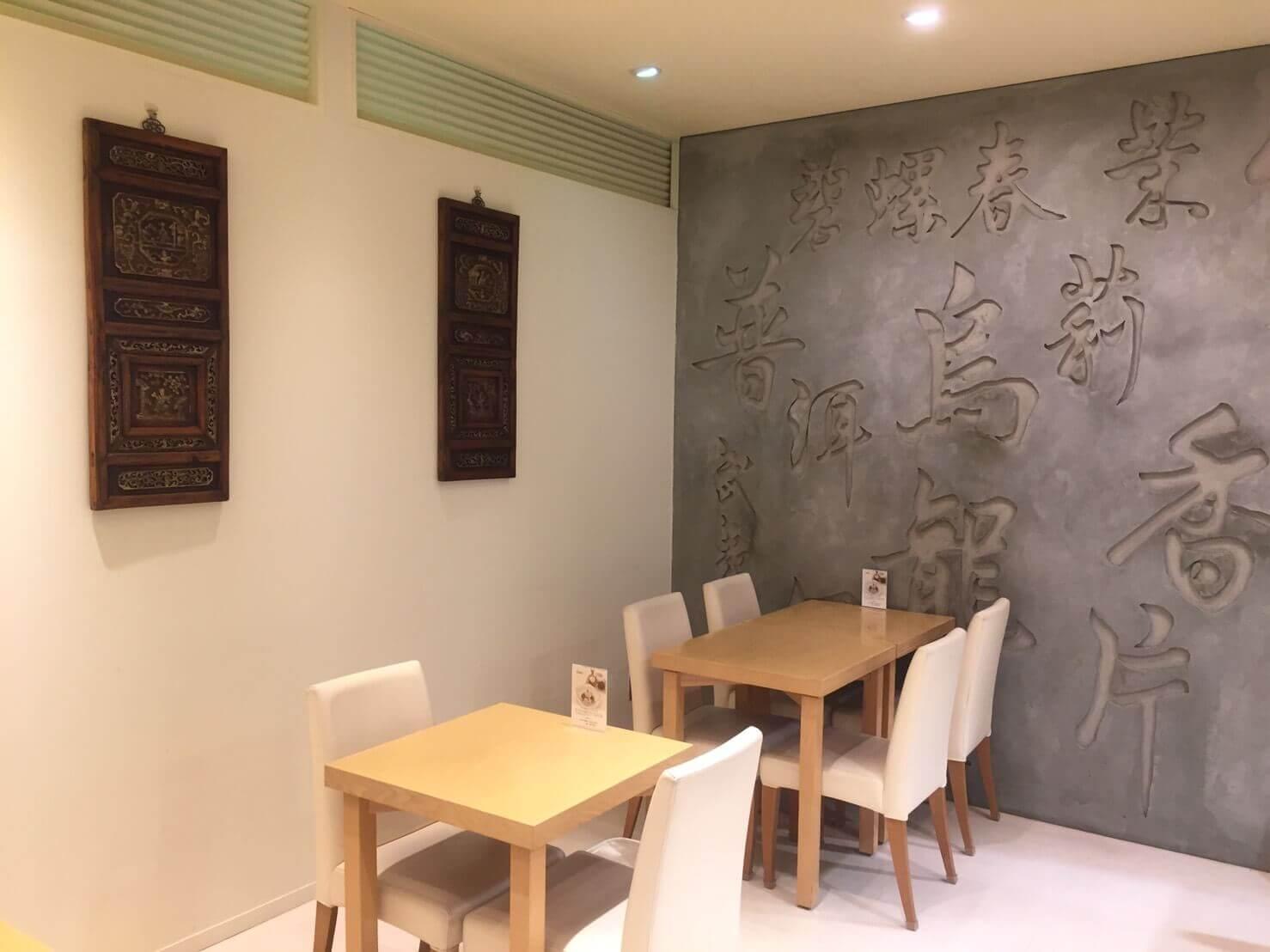 茶語(Cha Yū) CHINA TEA HOUSE 大丸札幌店の内観
