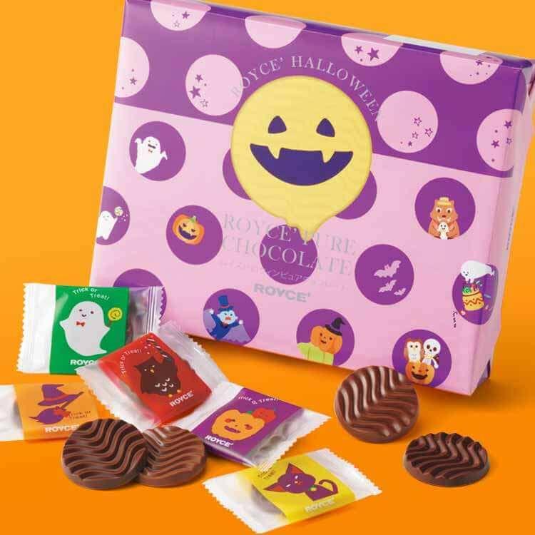 ロイズの『ロイズハロウィンピュアチョコレート』