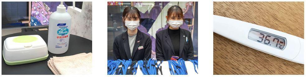 振袖EXPO 2021-感染症対策