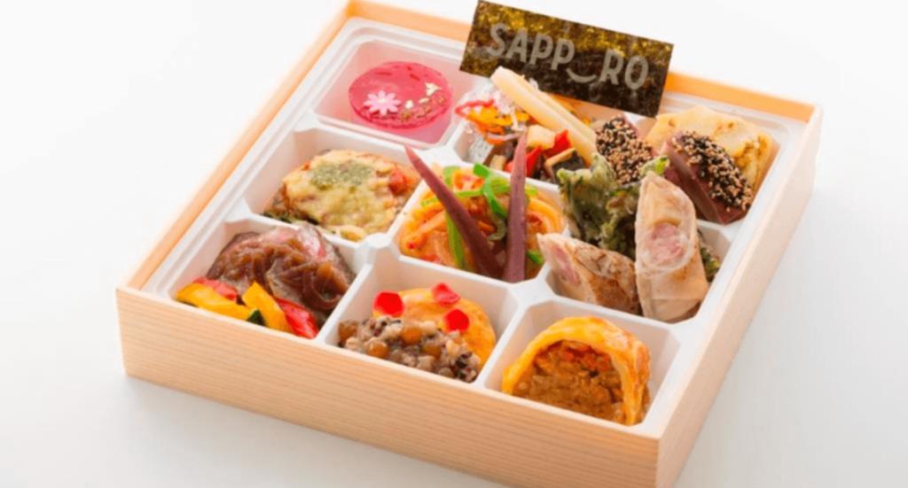 センチュリーロイヤルホテル×札幌保健医療大学『札幌伝統野菜がいっぱい!札幌収穫彩弁当』