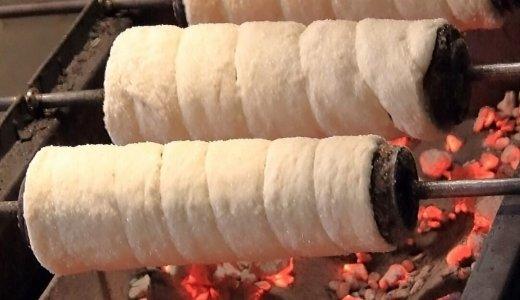 【クルトシュ ビー】南3西1にハンガリーの伝統的なお菓子「クルトシュ」の専門店がオープン!