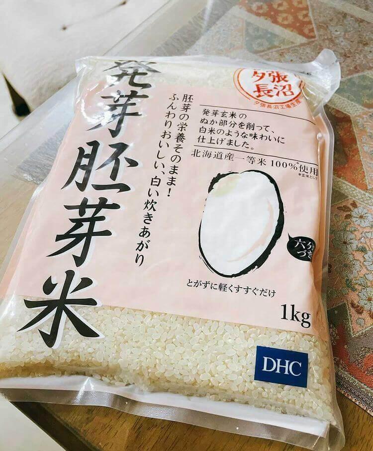 MERCI(メルシー)-道産米ななつぼし 発芽玄米
